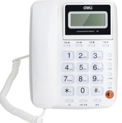 得力/deli 781 普通电话机