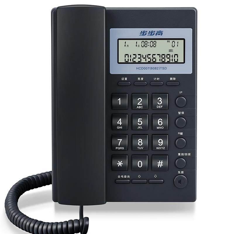 步步高/BBK HCD007(6082) 普通电话机
