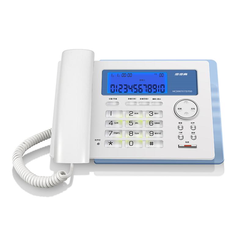 步步高/BBK HCD007(172) 普通电话机