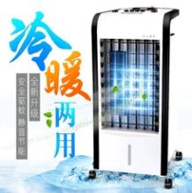 静音冷暖空调扇 移动迷你微型小空调 志高水冷热两用电器