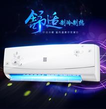 樱花空调挂机1匹1p单冷大1.5匹2匹3匹冷暖壁挂式定频变频联保